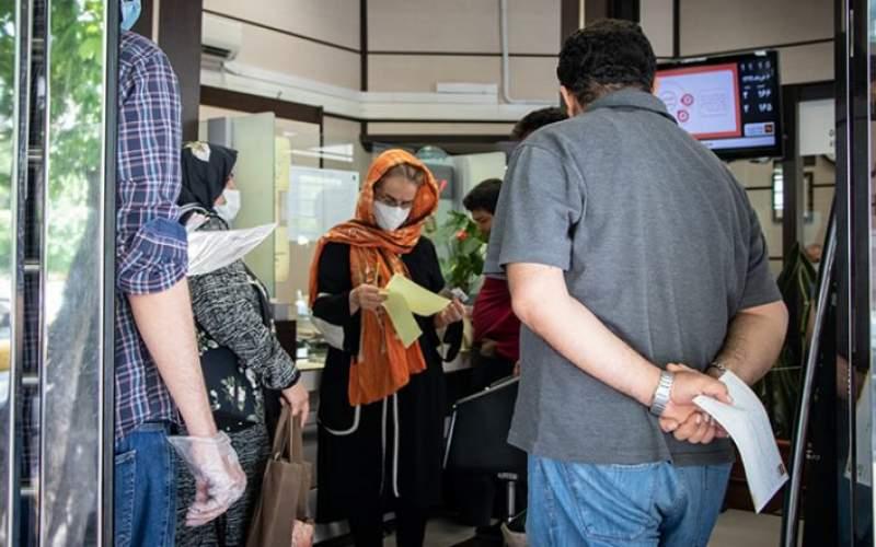 آخرین یارانه دولت روحانی واریز شد