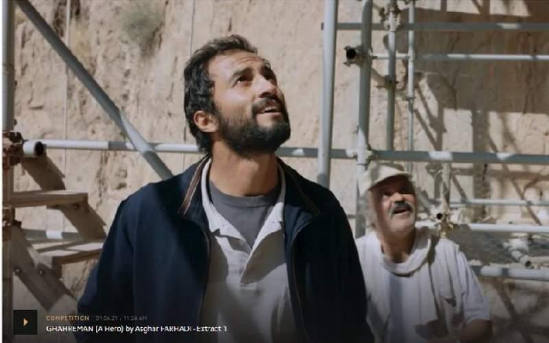 اسکار قوانین جدید و حکایت فیلم اصغر فرهادی