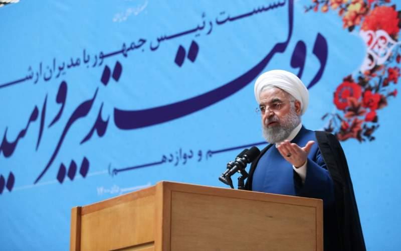 روحانی: اسرائیلیها اسرار هستهای را از کشور خارج کردند و به ترامپ دادند