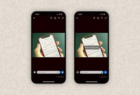 قابلیت «View Once» در واتساپ بروزرسانی شد