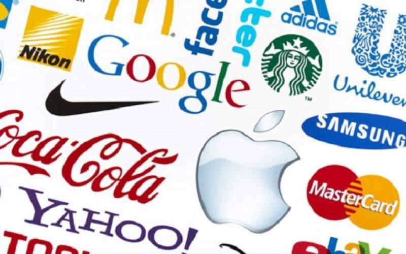 سودآورترین شرکت در جهان معرفی شد