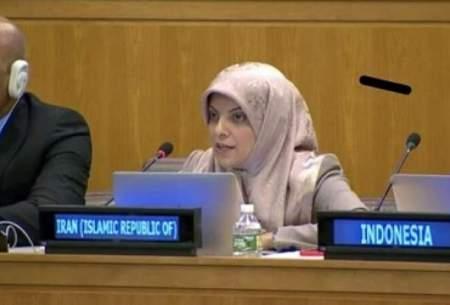 نامه ایران به شورای امنیت درباره حمله به کشتی
