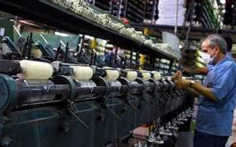 امنیت شغلی فاکتوری بحرانی در پیچ و خم اقتصاد