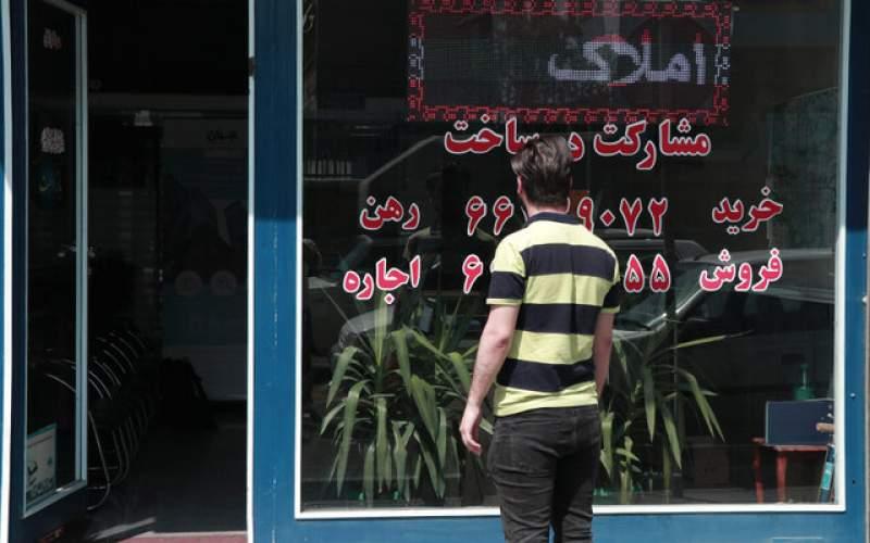 حاشیه تهران مقصد جدید مستاجران