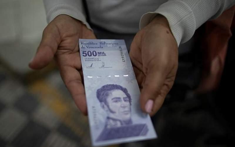تورم ۲۵۰ درصدی در ونزوئلا