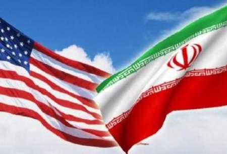 سفسطۀ در رابطۀ ایران و آمریکا