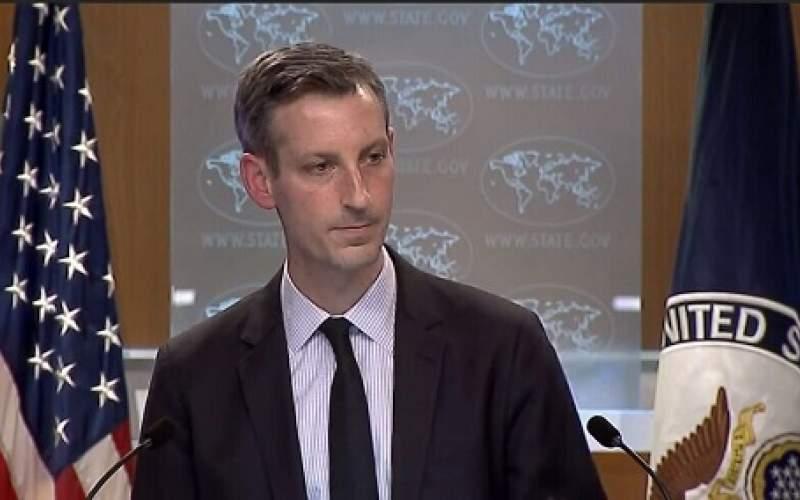 درخواست آمریکا از ایران بعد از تحلیف رئیسی