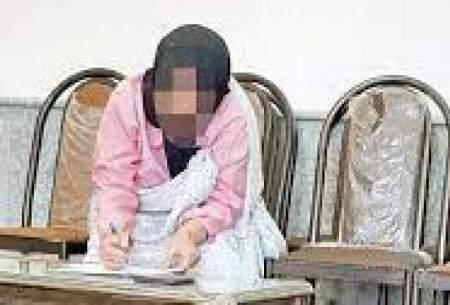 اعتراف به قتل شوهر در خواب