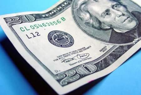 ارزش دلار مقابل ارزهای مهم کاهش پیدا کرد