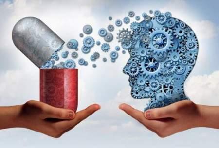 درمان همزمان اعتیاد و بیماری روانی