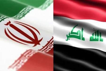آخرین اخبار در مورد مرزهای مسافری با عراق