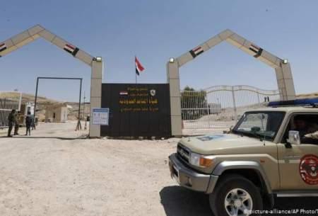 مرز ایران و عراق به روی زوار بسته میماند