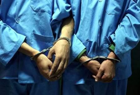 دستگیری ۲ برادر آدمکش در نیشابور