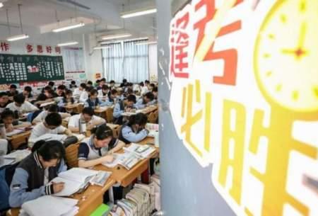گنجاندن اندیشه شی جینپینگ در برنامه درسی مدارس چین