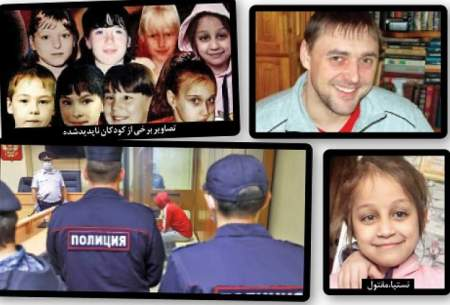اعتراف پلیس سابق به قتل دختر ۸ساله