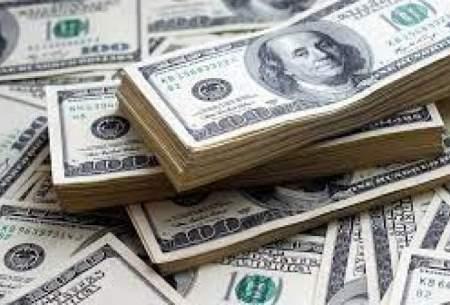 قیمت دلار ۲۸ هزار و ۲۰۰ تومان شد/جدول