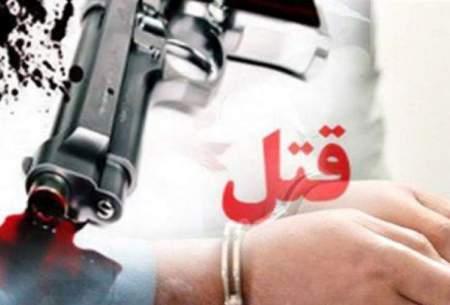 قاتل کرمانشاهی در خانه مادرزنش دستگیر شد