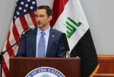 عراق برای  آمریکا بسیار مهم است