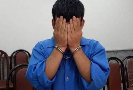 شناسایی و دستگیری قاتل فراری در زندان