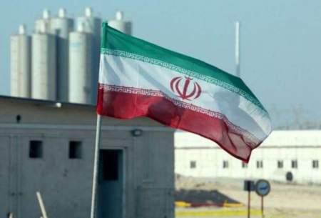 ماجرای گیر افتادن ایران و استیصال ایرانیان