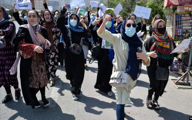 تظاهرات زنان افغان در مقابل سفارت پاکستان در کابل