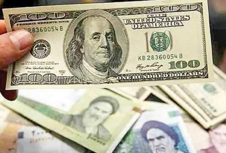 قیمت به روز دلار و یورو