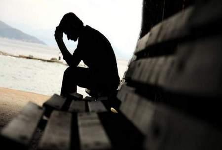 شایعترین علائم افسردگی را بشناسید