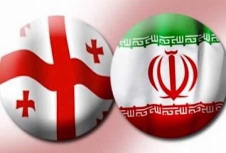 شرایط ورود دانشجویان ایرانی به گرجستان