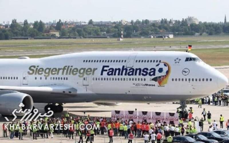 سانحه برای هواپیمای حامل اعضای تیم ملی آلمان