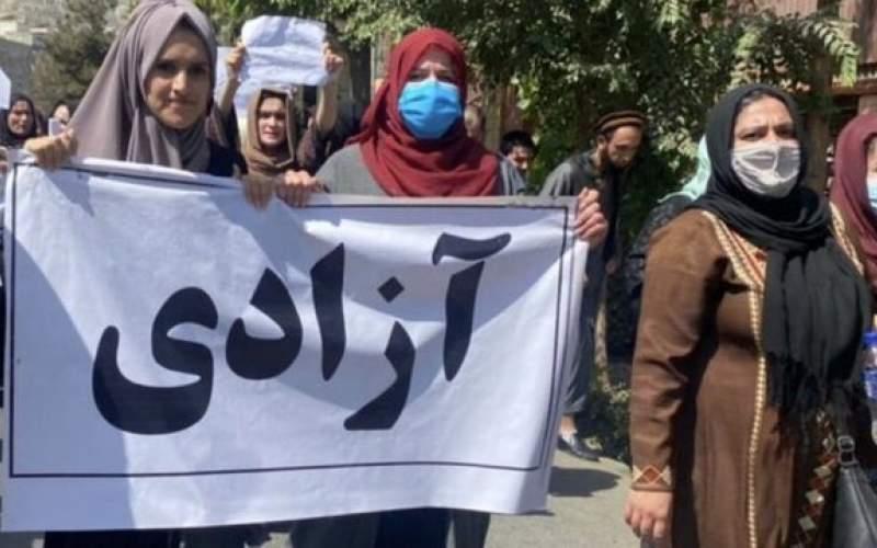 نگرانی از تضعیف حقوق زنان در افغانستان