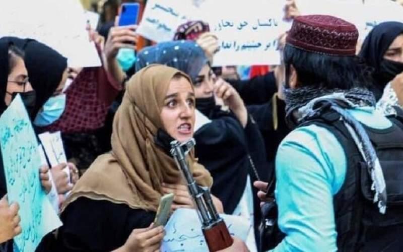 شرط گذاری  طالبان برای برپایی تظاهرات