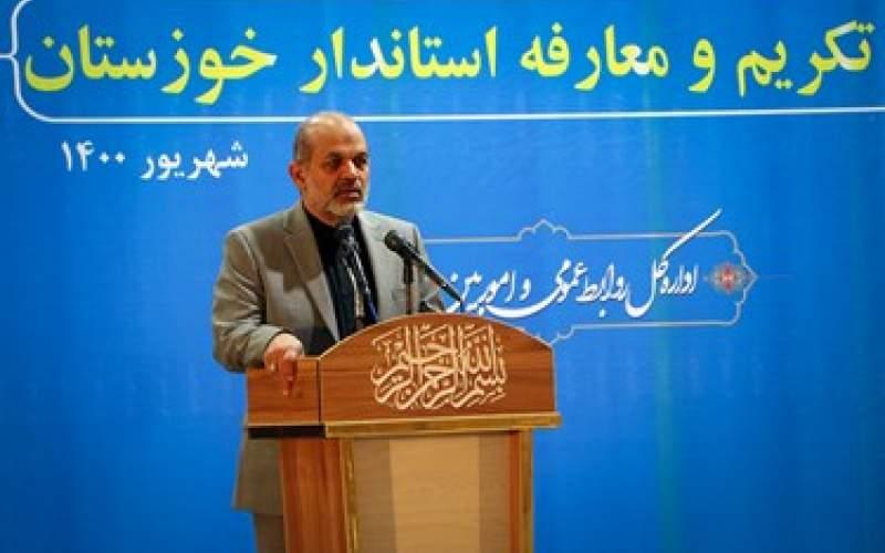 خوزستان نیازمند سند توسعه است