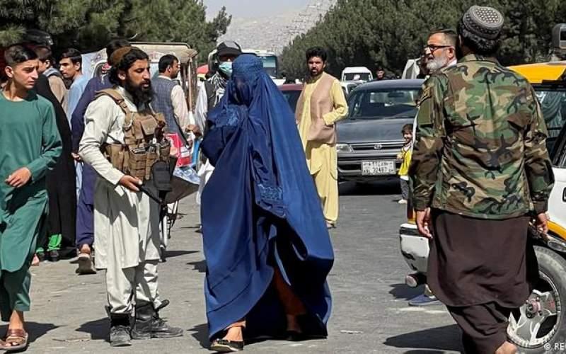 ترس  باورنکردنی زنان افغان از طالبان