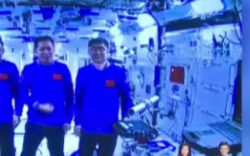 ایجاد انگیزه برای دانشآموزان از ایستگاه فضایی