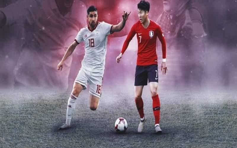 ایران - کرهجنوبی؛ ۲۰ مهر ماه در ورزشگاه آزادی