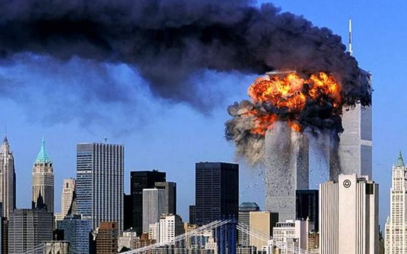 بیستمین سالگرد 11 سپتامبر همزمان با واگذاری افغانستان به طالبان