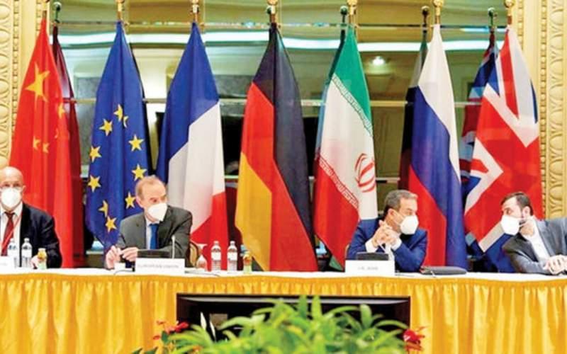 گفتگوهای سازنده برجامی با اروپاییها