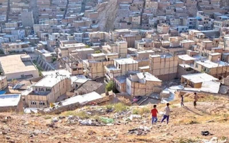 ۶۰ درصد تهرانیها حاشیه نشینند