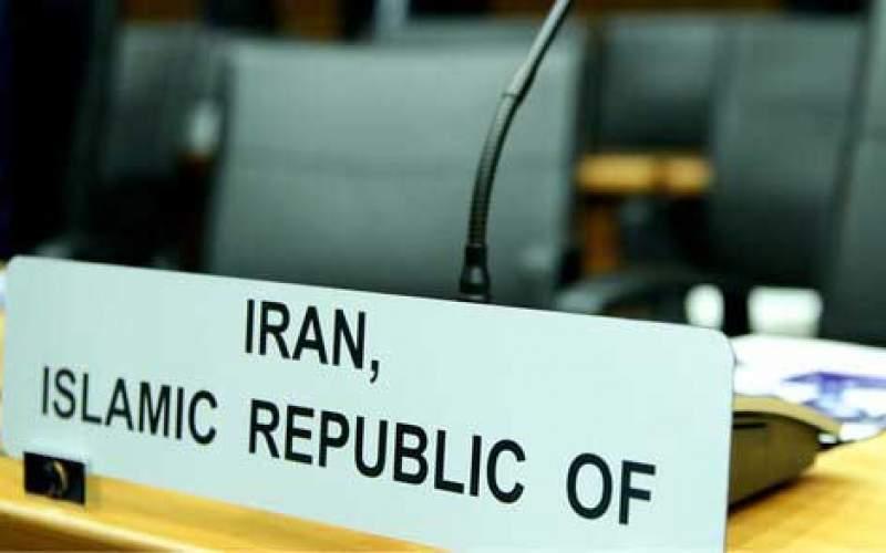 تبعات صدور قطعنامه جدید علیه ایران