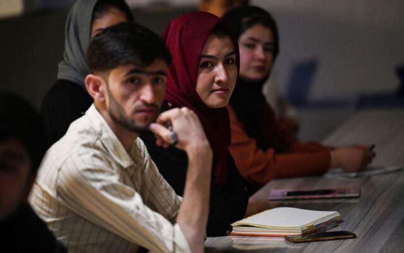 اعلام سیاست آموزشی طالبان