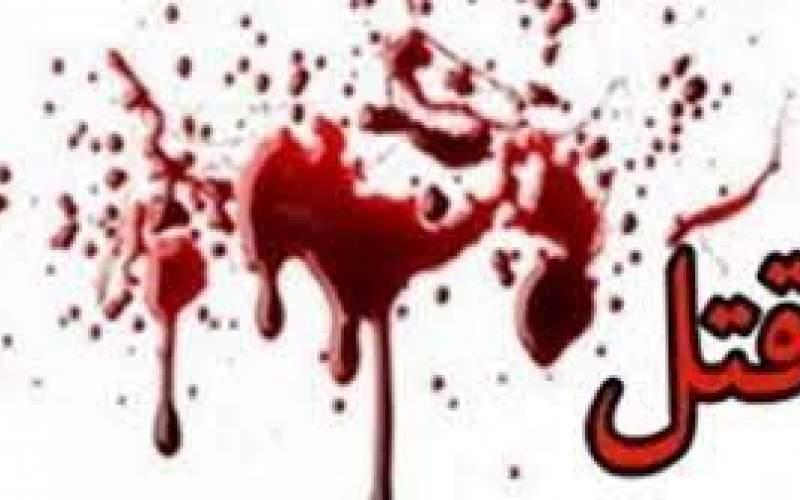 قاتل فراری به قصاص، زندان و دیه محکوم شد