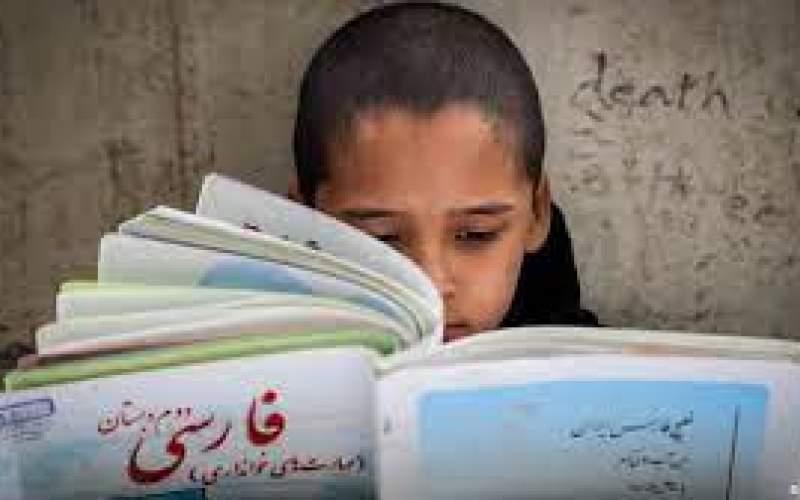 بیسوادی سه و نیم میلیون کودک ایرانی