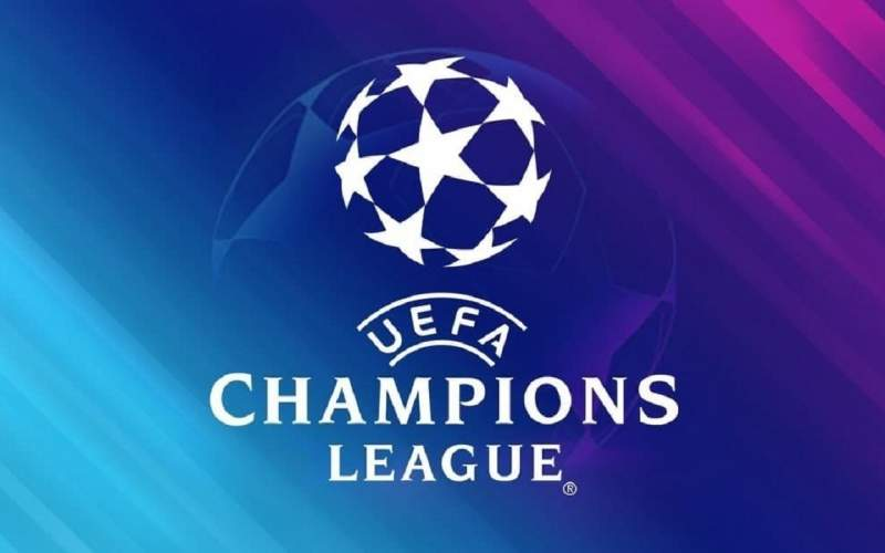 لیگ قهرمانان اروپا؛ آغاز نبرد بزرگان قاره سبز