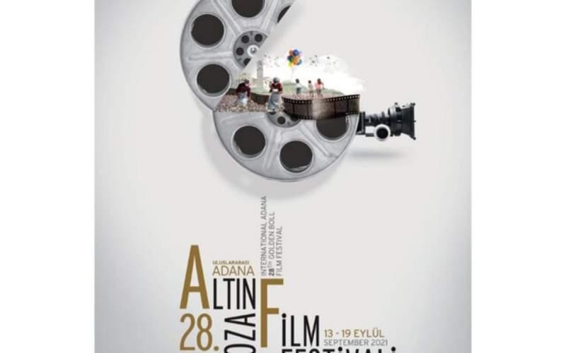 دعوت از ۴ فیلم ایرانی به جشنواره آدانا ترکیه