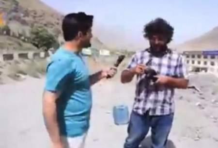 واکنش به تحقیر خبرنگار افغان توسط یک به اصطلاح مستندساز ایرانی!