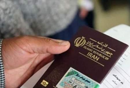 لغو روادید عراق مختص سفرهای هوایی