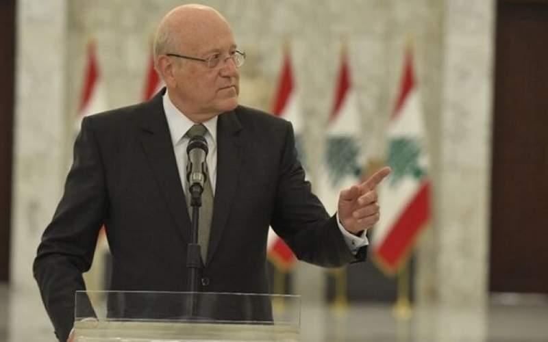 میقاتی: برای اداره لبنان عصای جادویی نداریم
