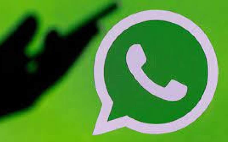 واتس اپ پیام صوتی را به نوشتار تبدیل میکند