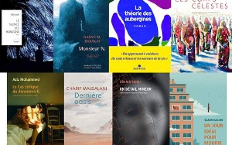 معرفی نامزدهای جایزه ادبیات عرب در فرانسه