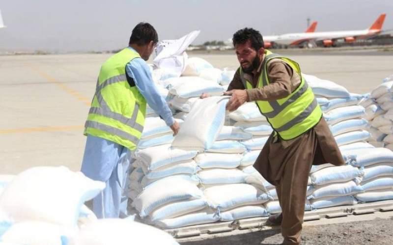 تعهد برای کمکهای بشر دوستانه به افغانستان